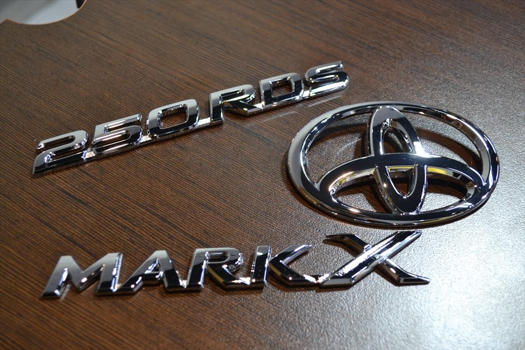 マークX 黒-14