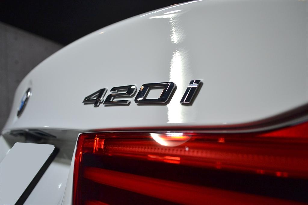 420i 白-8