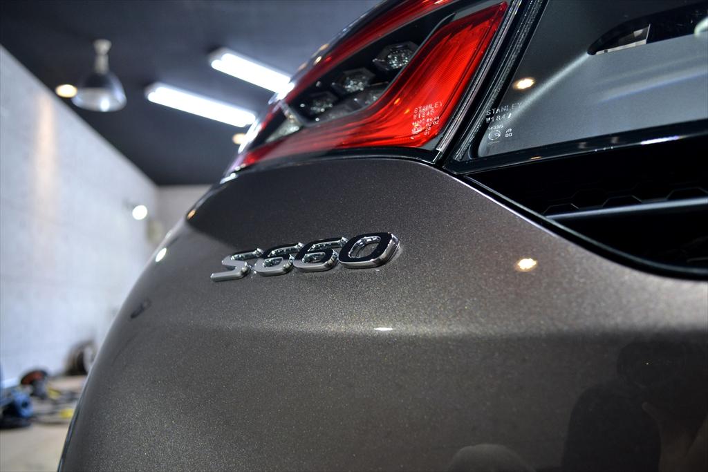 S660 ブラウン-8