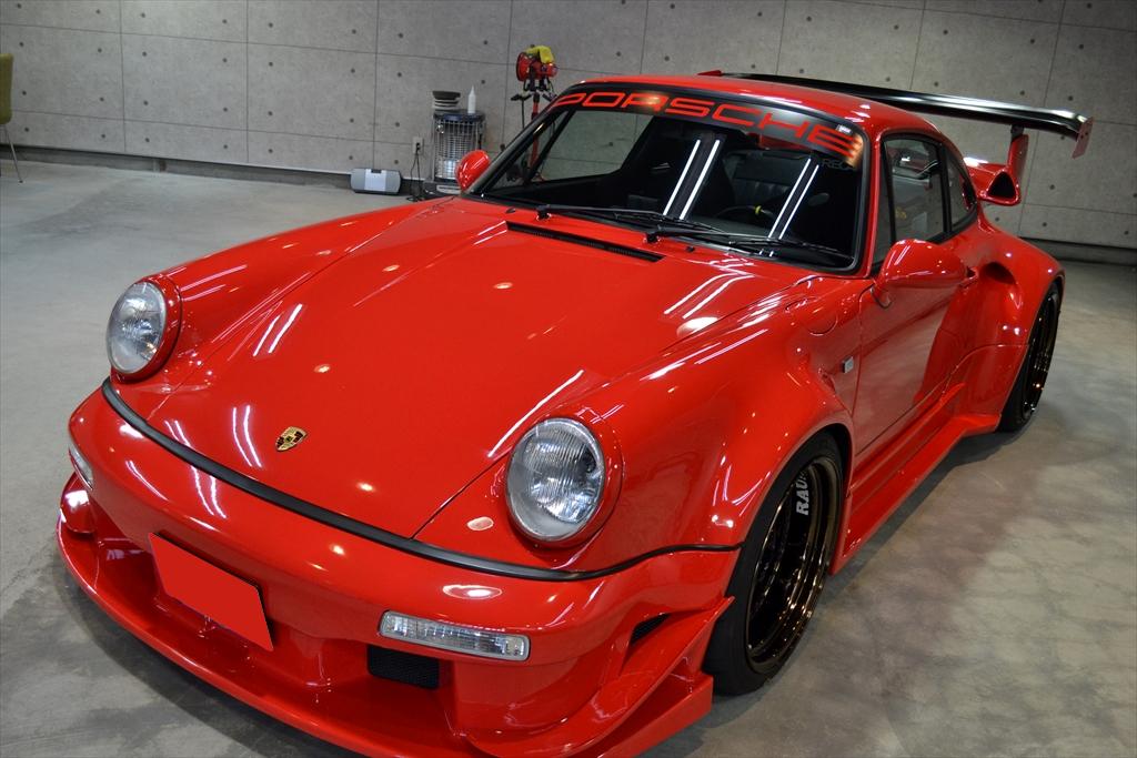 911 赤RWB-4