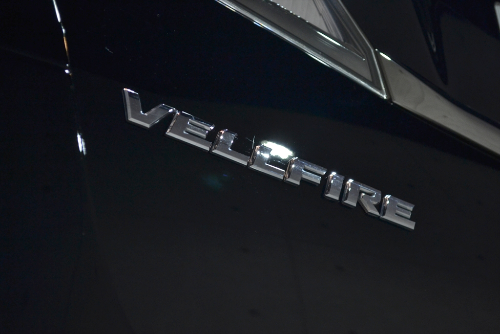 ヴェルファイア 黒-15
